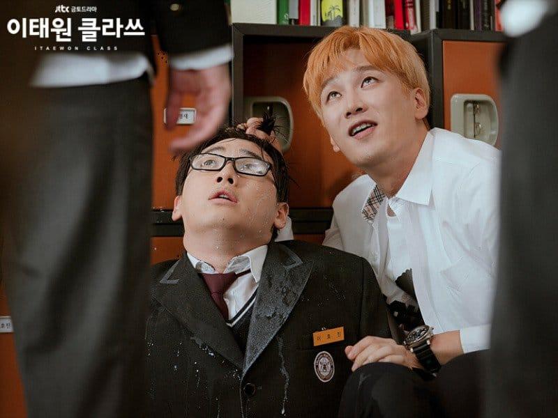 Itaewon Class 이태원 클라쓰