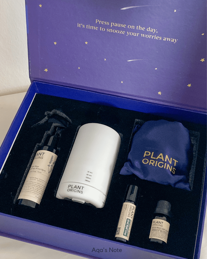 Signature Market Plant Origins Good Night Sleep Aromatherapy Gift Box