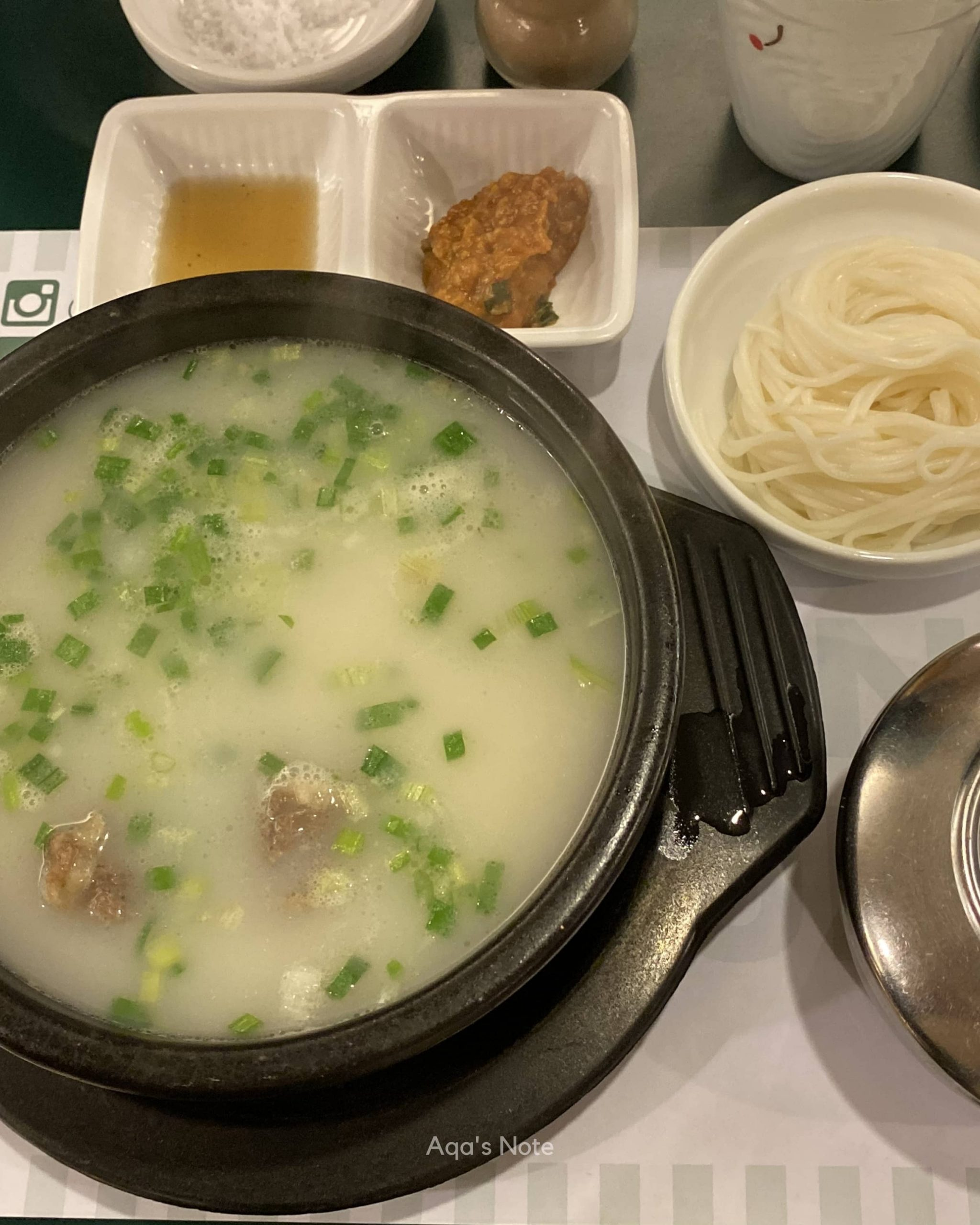 Koree Gom Tang Jung Kung Korean Restaurant