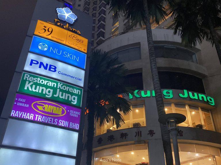 Kung Jung Korean Restaurant PNB Kuala Lumpur