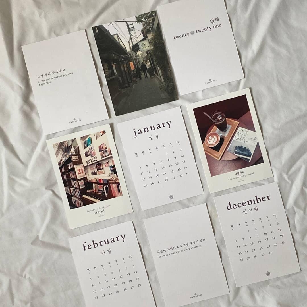 gayaseoul calendar 2021