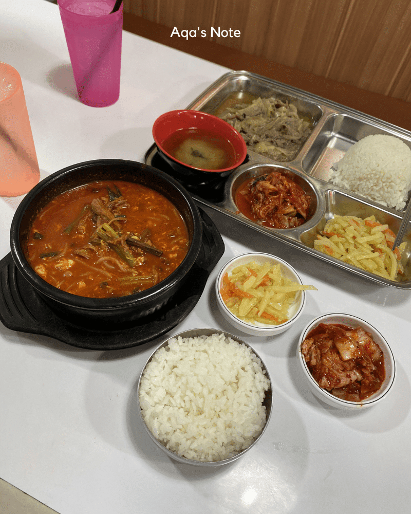 Gomonae Ampang Point Spicy Beef Soup