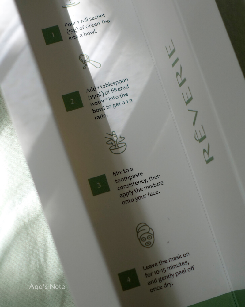 Reverie Touch Rubber Mask